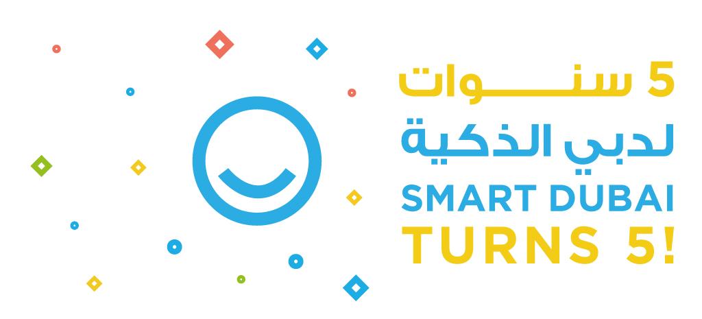 Smart Dubai 5 Years Booklet
