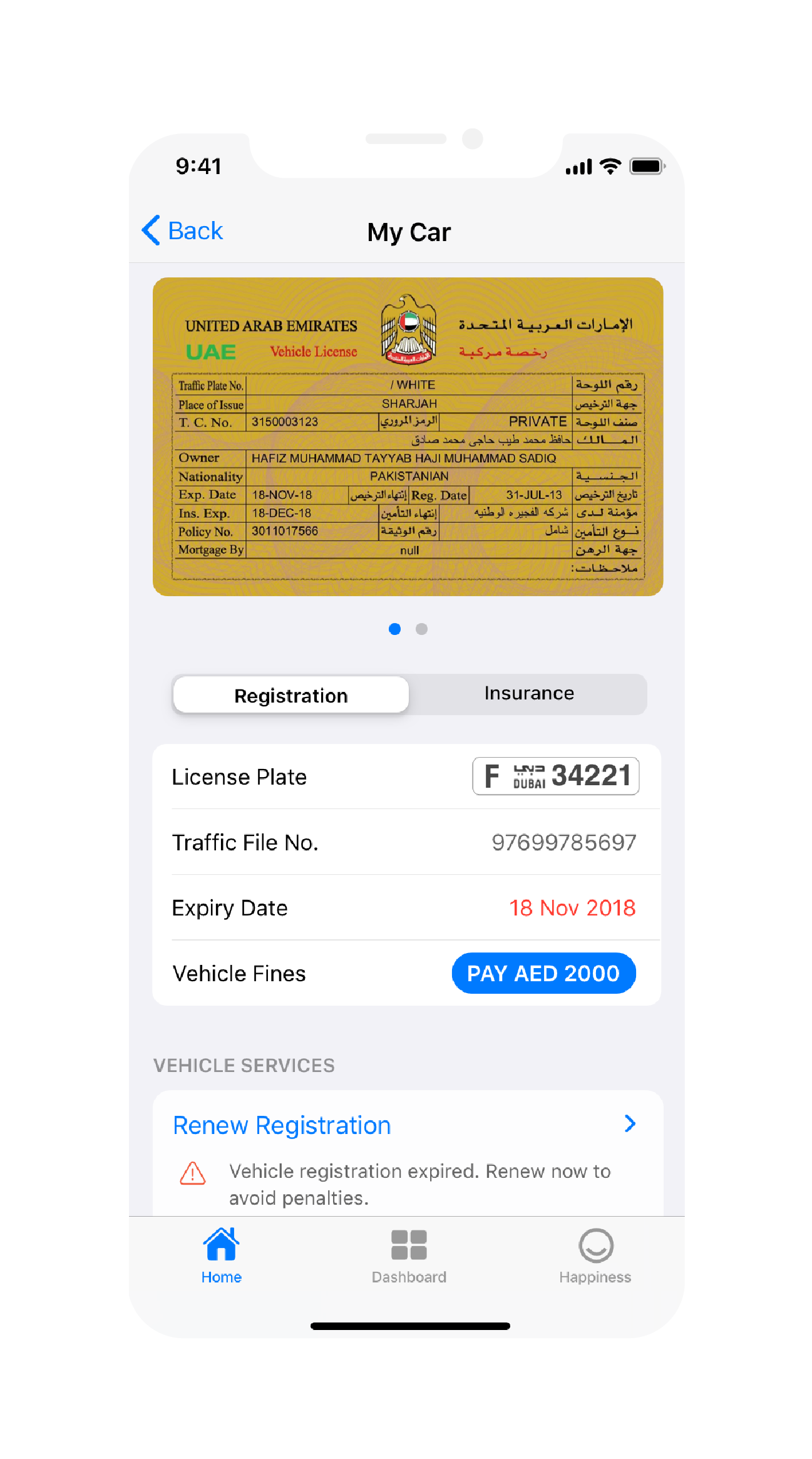 DubaiNow App 6