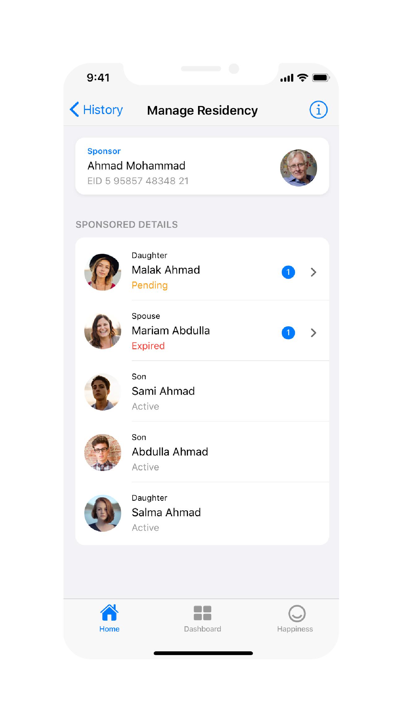 DubaiNow App 5
