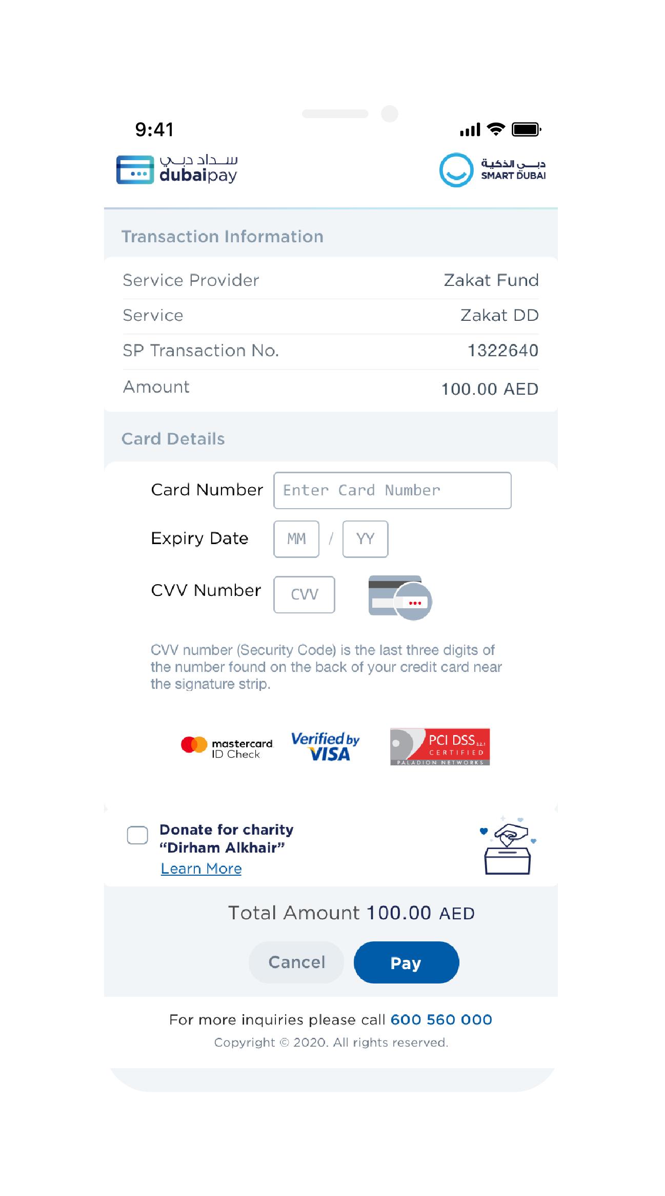 DubaiPay App 0