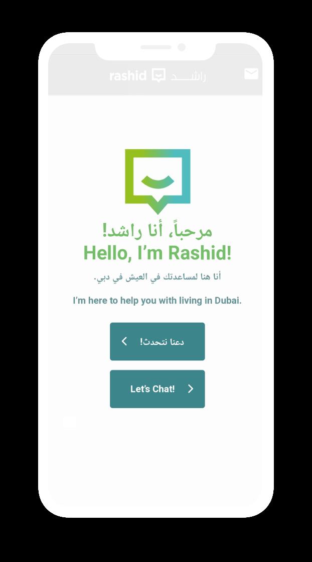 Rashid - Smart City Assistant 2